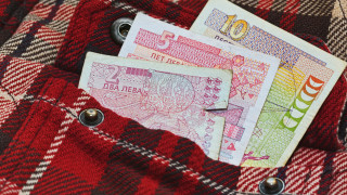 Възможна ли е средна заплата от 1900 лева в София след 3 години?