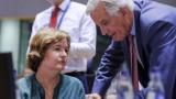 """Франция няма да бъде въвлечена в """"състезание по глупост"""" с Италия"""