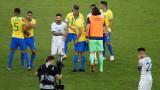 Тъжният Меси: Бразилците не ни превъзхождаха, извършиха мръсни нарушения