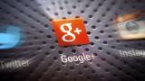 ЕК обвини Google в злоупотреба с господстващо положение на пазара на смартфони