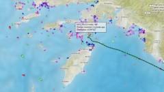 Бреговата охрана на Гърция стреля по турски товарен кораб
