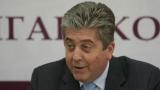 Георги Първанов призовава за нова енергийна стратегия