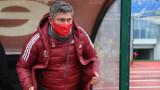 Красимир Балъков: Местата в тази фаза на шампионата въобще не ни интересуват, гледаме мач за мач