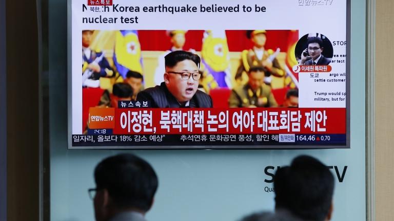 """Пхенян се хвали с успешен взрив на ядрена бойна глава, Сеул клейми """"маниакалната безразсъдност"""" на вожда Ким"""
