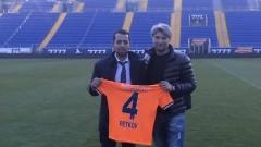 Шеф на турски клуб посети Левски