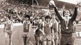 Знаменитата серия от седем поредни победи на Левски срещу ЦСКА