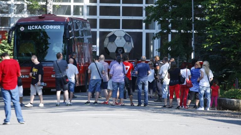 Само 300 продадени билета за мача ЦСКА - Етър