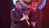 Ивелин Попов: Много съм горд, че отново получавам тази награда!