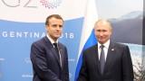 Макрон и Путин обсъдиха Украйна и Сирия