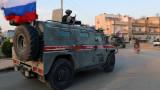 Появи се видео от стълкновение между бронирани машини на Русия и САЩ в Сирия