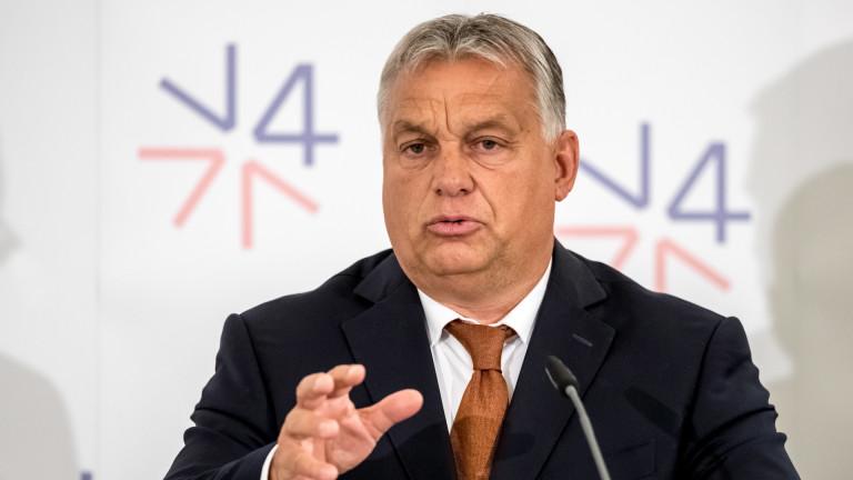 Осъдиха правителството на Орбан заради лъжи срещу Сорос и бежанците