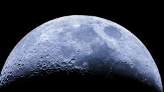 Водата на Луната не е мираж