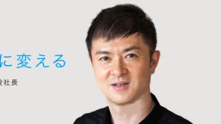 Предприемач, отказал да продаде бизнеса си на SoftBank, днес е на $10 милиона разстояние от първия си милиард