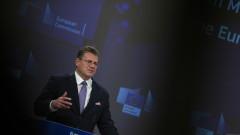 Брюксел започна наказателна процедура срещу Великобритания