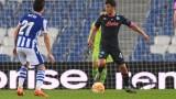 """Политано донесе първата победа на Наполи в Група """"F"""" от Лига Европа"""