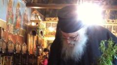 Благодетелят отeц Ивaн обявява фалит – няма средства, нито продукти
