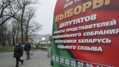 Беларус провежда парламентарни избори