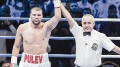Тервел Пулев ще се бие с Леонардо Брусезе за европейската титла в полутежка категория