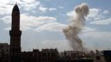 Хусите изстреляха ракети към Саудитска Арабия след бомбардировки в Йемен