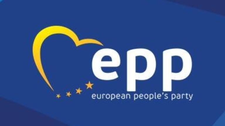 Лидерите на консервативната Европейска народна партия (ЕНП) обмислят да отнемат