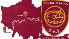 Фенове на Арсенал основаха нов отбор