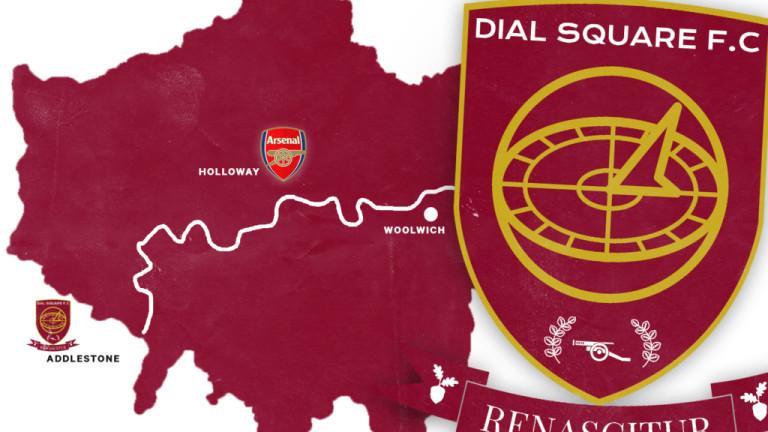 Фенове на лондонския Арсенал основаха нов футболен отбор, който ще