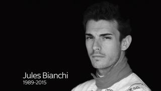 Улица в Ница ще носи името на починалия пилот Жул Бианки