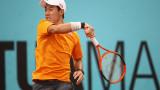 Кей Нишикори на четвъртфинал в Женева