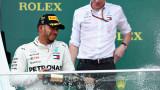 Люис Хамилтън над всички в Испания, грешна стратегия провали Ферари