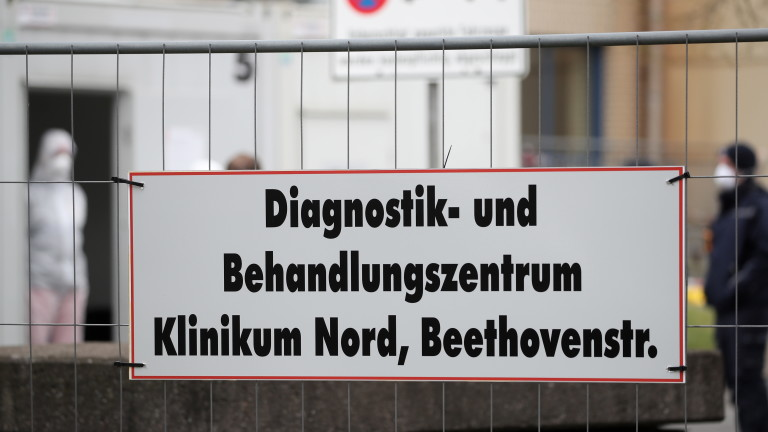 128 загинали и 4615 заразени с COVID-19 за ден в Германия