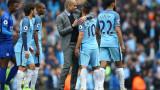 Манчестър Сити се поздрави с трите точки след отменена дузпа за Лестър