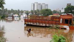 В Южна Индия невиждани наводнения от 100 г.