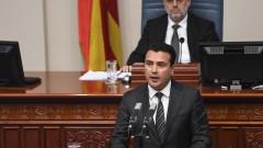 Македонският парламент отложи гласуването на конституционните промени