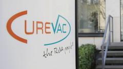 Ваксината на германската компания CureVac показа под 50% ефективност срещу COVID-19