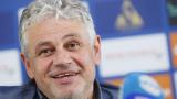 Стойчо Стоев е новият старши-треньор на Арда (Кърджали)