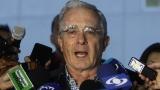 Опозицията в Колумбия отхвърли ревизирания мирен договор с ФАРК