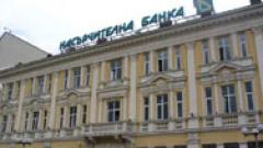 Насърчителна банка подписа с МБИС, Москва