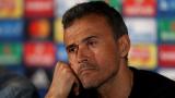 Звездите на Барселона уверени, че Луис Енрике ще напусне клуба