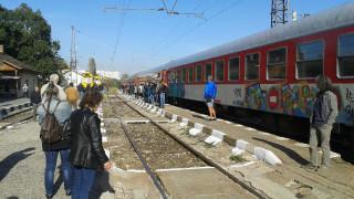 Спират влакове между Калотина и Димитровград в Сърбия