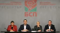 БСП против изграждането на кризисни центрове за бежанци