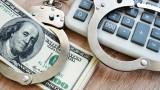 Над 55 млрд. евро източени при колосална данъчна измама в Европа