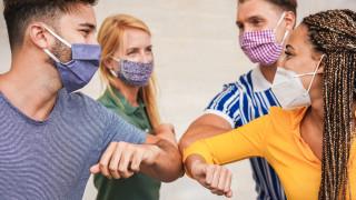 Къде да намерим приятели по време на пандемия