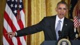 Обама: Разпространението на атомни оръжия – най-голямата заплаха за света