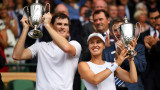 Джейми Мъри и Мартина Хингис спечелиха финала на смесени двойки в Уимбълдън