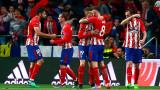 Атлетико (Мадрид) победи Арсенал с 1:0 и е финалист в Лига Европа