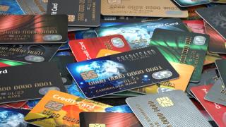 Защо никога няма да забогатеем, ако използваме кредитни карти?