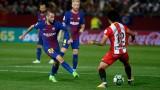 Севиля ще се опита да привлече Алеиш Видал от Барселона