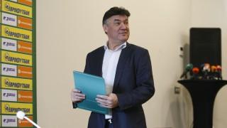 Бдин (Видин) също се обяви в подкрепа на Боби Михайлов