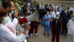 300 гръцки здравни работници протестират срещу задължителните Covid ваксини