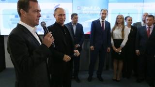 Русия нямало да печата пари, за да си покрива дефицита